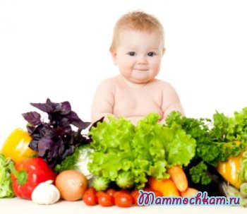 Фрукты и овощи для грудного ребенка