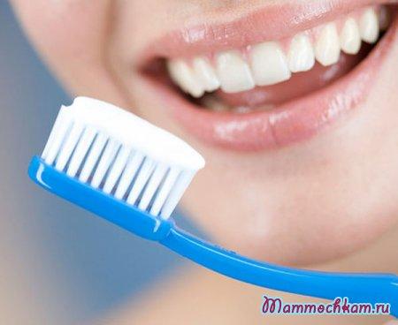 Зубы в период беременности