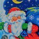 Стихи про Деда Мороза, Снегурочку, Ёлочку